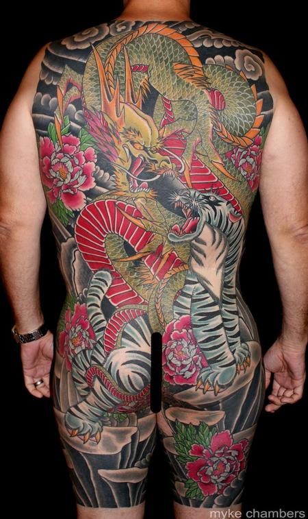 tattoos/ - Tiger Dragon Back Piece - 80119