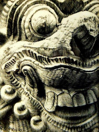 Art Galleries - Guardian Scratchboard - 42726