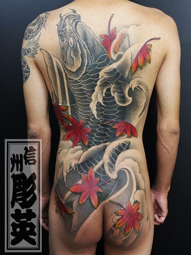 tattoos/ - Koi Fish Backpiece - 60546