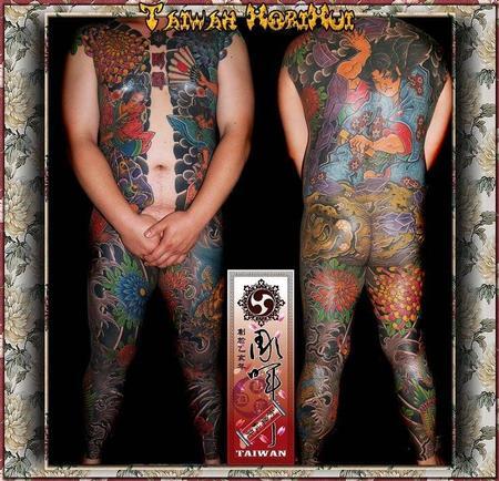 tattoos/ - Body Suit Tattoo - 67864