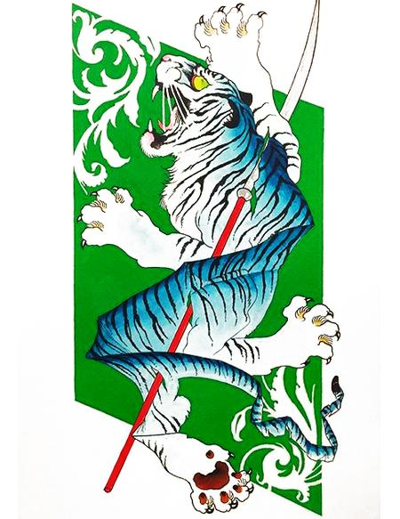 Art Galleries - Japanese Tiger - 109324