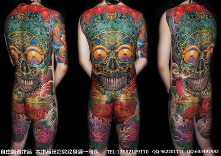 tattoos/ - Back Piece Tattoo - 69671
