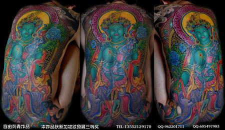 tattoos/ - Back Piece Tattoo - 69673
